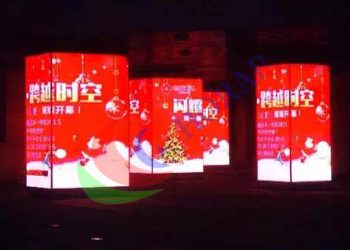 Full Color Cube LED Display